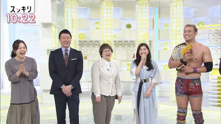 2019年12月24日水卜麻美の画像19枚目
