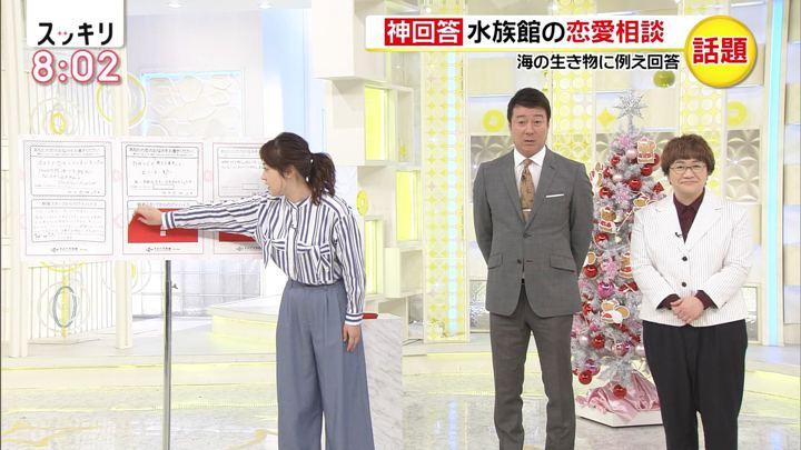 2019年12月25日水卜麻美の画像03枚目