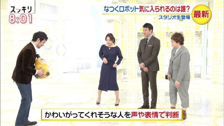 2019年12月27日水卜麻美の画像02枚目