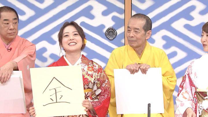 2020年01月05日水卜麻美の画像03枚目