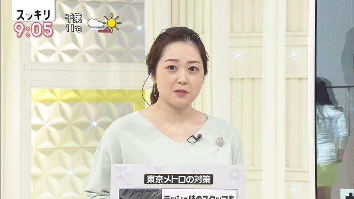2020年01月10日水卜麻美の画像04枚目