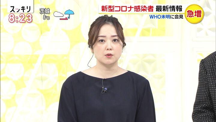 2020年01月23日水卜麻美の画像03枚目