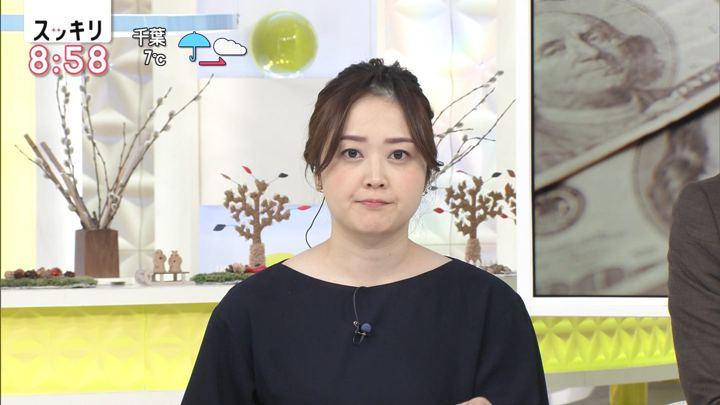 2020年01月23日水卜麻美の画像06枚目