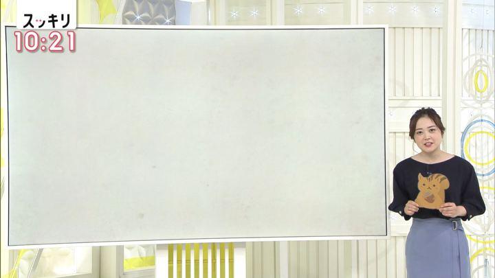 2020年01月23日水卜麻美の画像14枚目