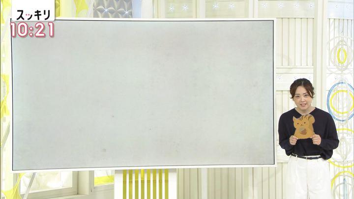 2020年01月29日水卜麻美の画像15枚目