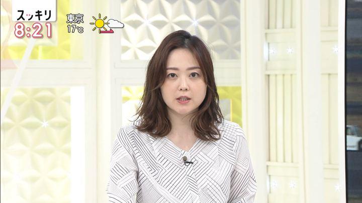 2020年01月30日水卜麻美の画像03枚目
