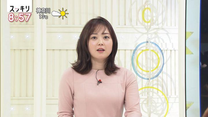 2020年02月03日水卜麻美の画像09枚目