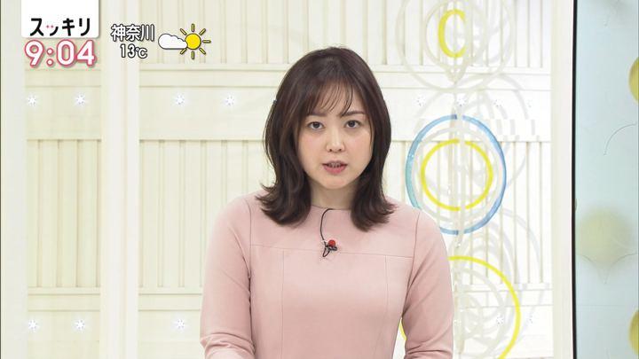 2020年02月03日水卜麻美の画像11枚目
