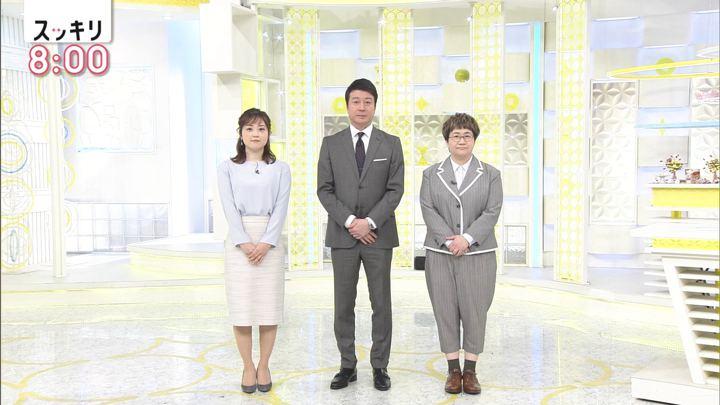 2020年02月06日水卜麻美の画像01枚目