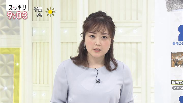 2020年02月06日水卜麻美の画像04枚目
