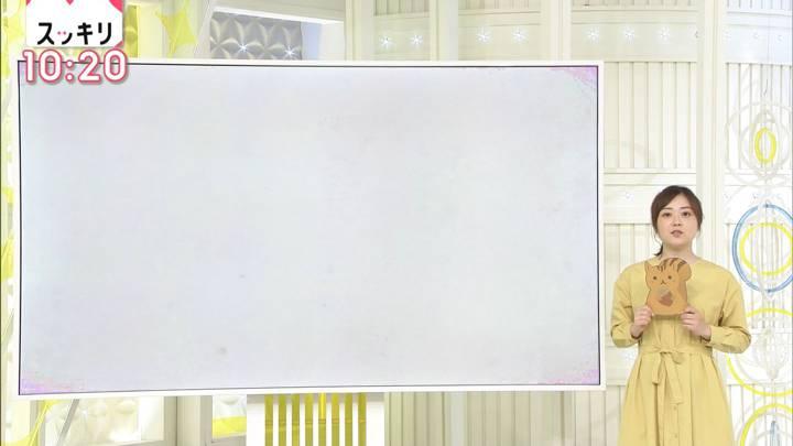 2020年02月26日水卜麻美の画像14枚目