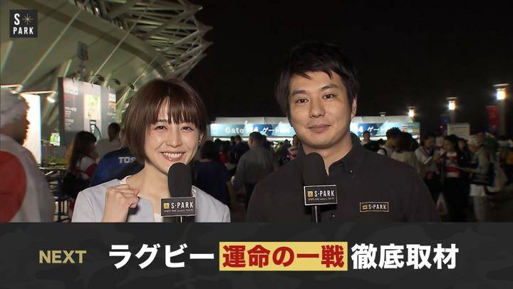 2019年10月20日宮司愛海の画像01枚目