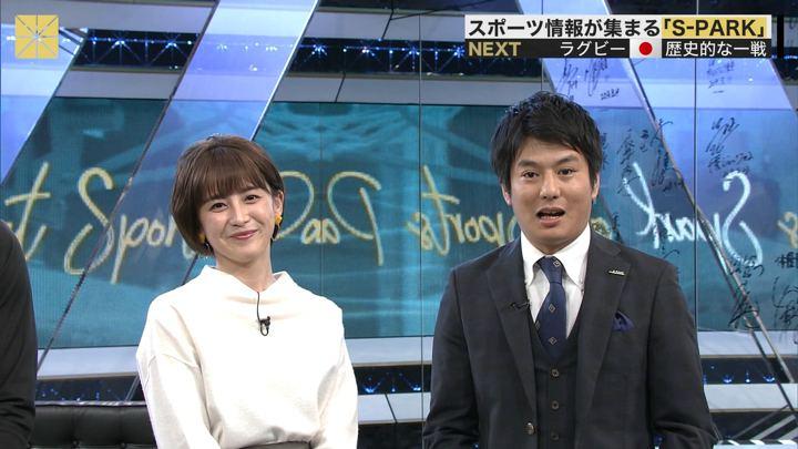 2019年10月20日宮司愛海の画像05枚目