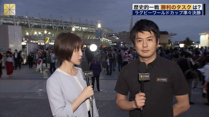 2019年10月20日宮司愛海の画像08枚目