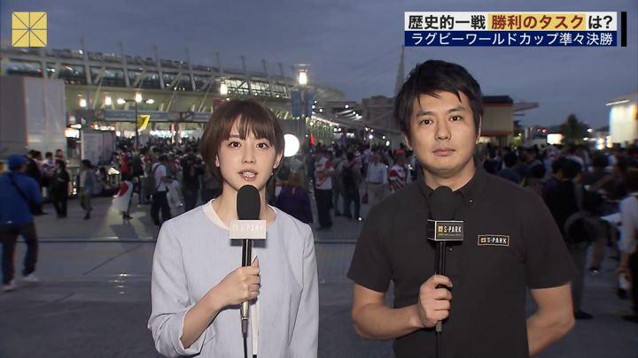 2019年10月20日宮司愛海の画像09枚目