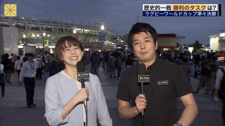 2019年10月20日宮司愛海の画像12枚目