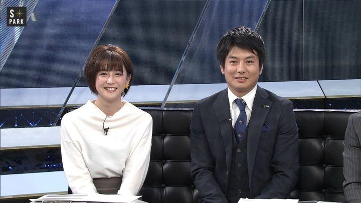 2019年10月20日宮司愛海の画像22枚目