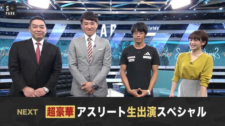 2019年10月27日宮司愛海の画像02枚目