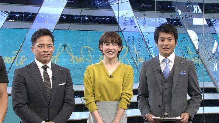2019年10月27日宮司愛海の画像03枚目