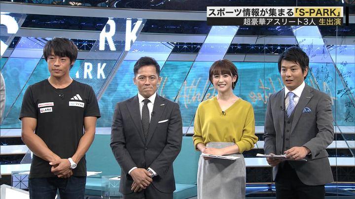 2019年10月27日宮司愛海の画像09枚目