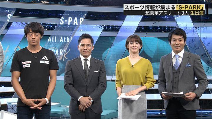 2019年10月27日宮司愛海の画像10枚目