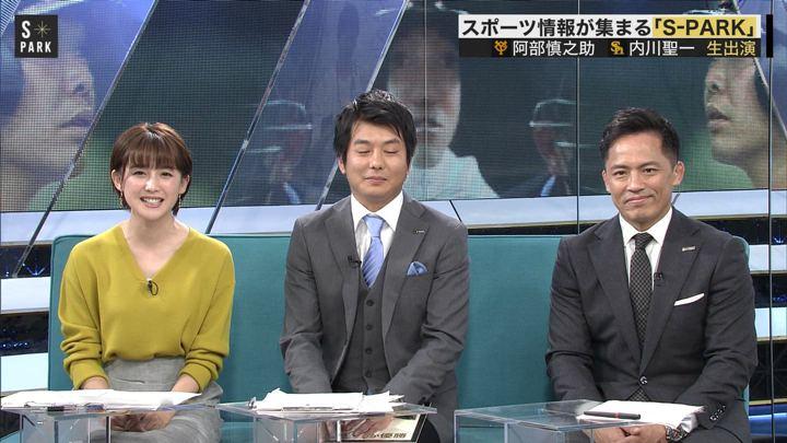2019年10月27日宮司愛海の画像11枚目