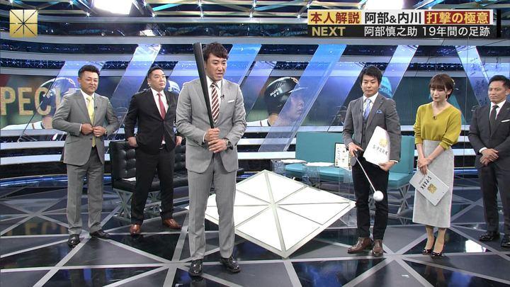 2019年10月27日宮司愛海の画像15枚目