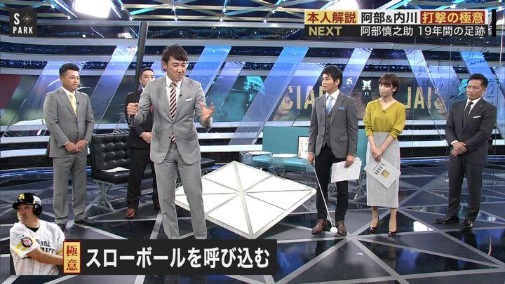 2019年10月27日宮司愛海の画像16枚目