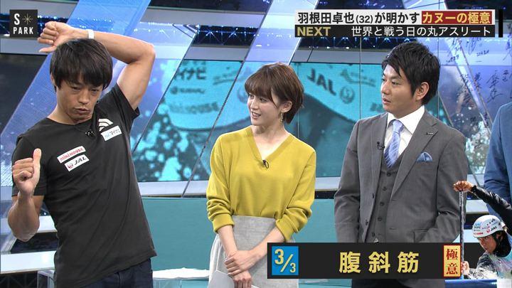 2019年10月27日宮司愛海の画像21枚目