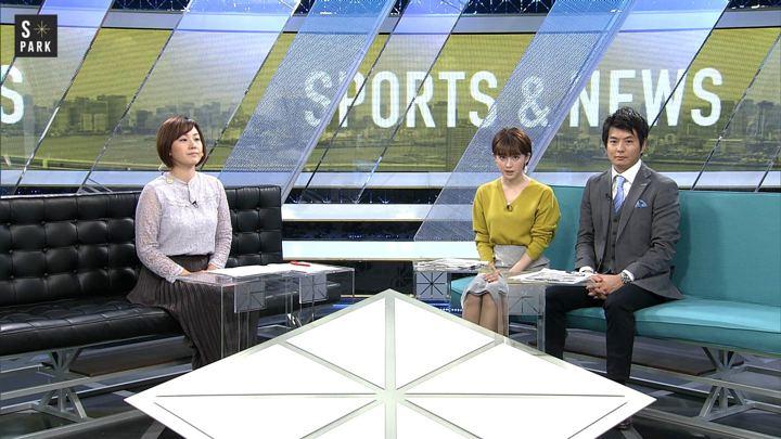 2019年10月27日宮司愛海の画像26枚目