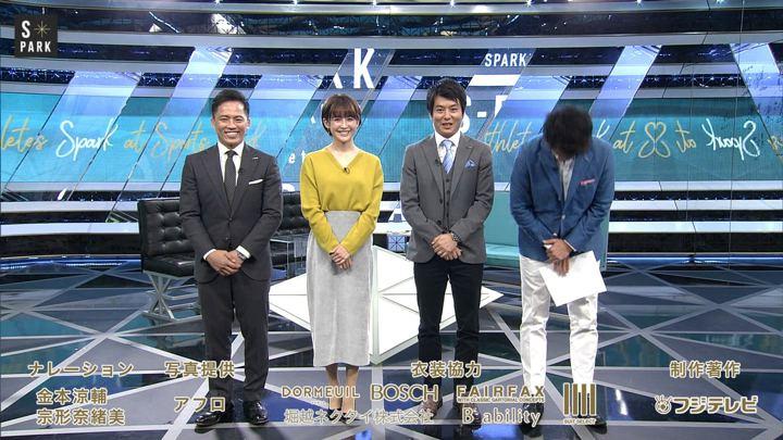 2019年10月27日宮司愛海の画像27枚目