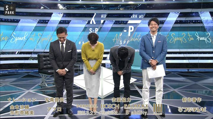 2019年10月27日宮司愛海の画像28枚目