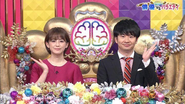 2019年10月29日宮司愛海の画像04枚目