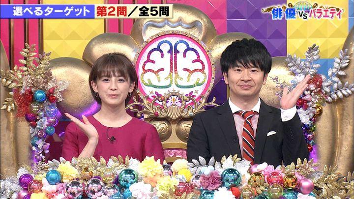 2019年10月29日宮司愛海の画像06枚目