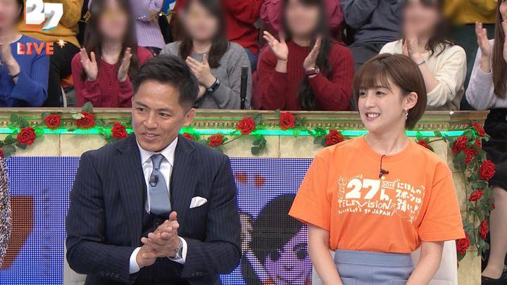 2019年11月03日宮司愛海の画像04枚目