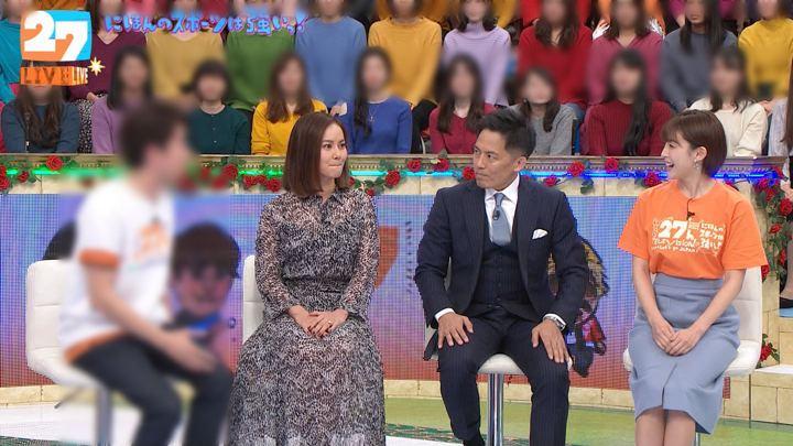 2019年11月03日宮司愛海の画像05枚目