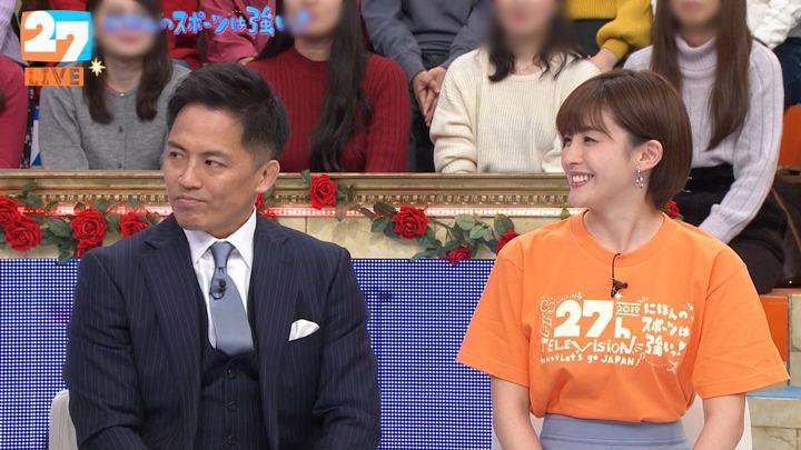 2019年11月03日宮司愛海の画像06枚目