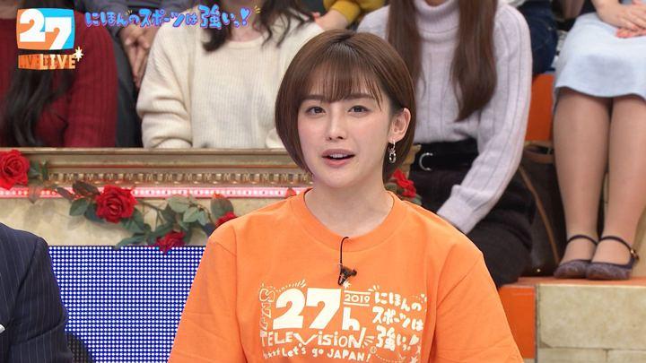 2019年11月03日宮司愛海の画像08枚目