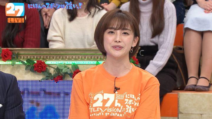 2019年11月03日宮司愛海の画像09枚目