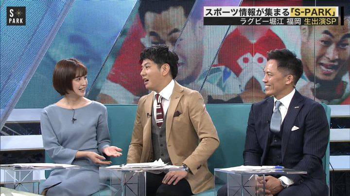 2019年11月03日宮司愛海の画像16枚目
