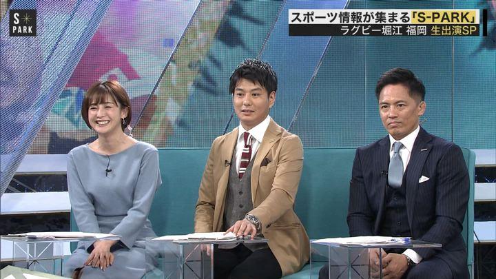 2019年11月03日宮司愛海の画像17枚目