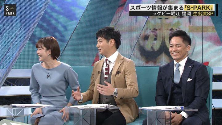 2019年11月03日宮司愛海の画像18枚目