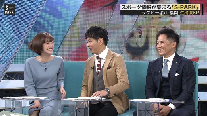 2019年11月03日宮司愛海の画像19枚目