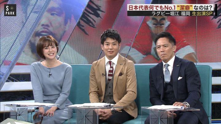2019年11月03日宮司愛海の画像20枚目