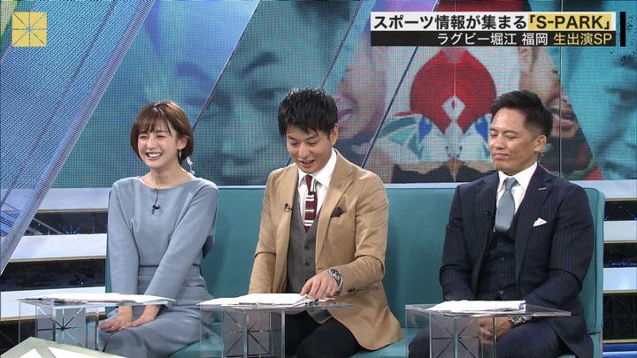 2019年11月03日宮司愛海の画像21枚目