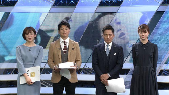2019年11月03日宮司愛海の画像22枚目