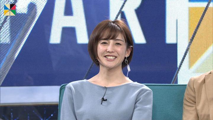2019年11月03日宮司愛海の画像25枚目