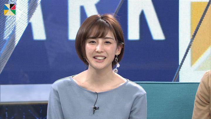2019年11月03日宮司愛海の画像26枚目