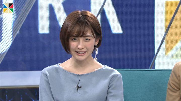 2019年11月03日宮司愛海の画像27枚目