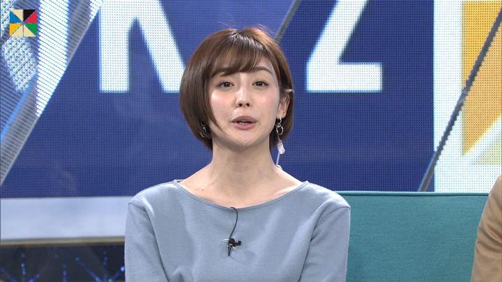 2019年11月03日宮司愛海の画像28枚目